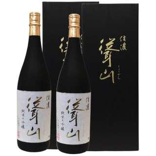 純米大吟醸 信濃聳山(しなのしょうざん)セット (1800ml/2本)【日本酒・清酒】