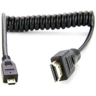 ATOMCAB015 コイルドマイクロHDMI to フルHDMIケーブル(30cm)