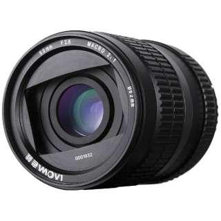 カメラレンズ 60mm F2.8 2X ULTRA MACRO APS-C用 ブラック [ソニーA(α) /単焦点レンズ]