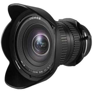 カメラレンズ 15mm F4 WIDE ANGLE MACRO ブラック [ニコンF /単焦点レンズ]