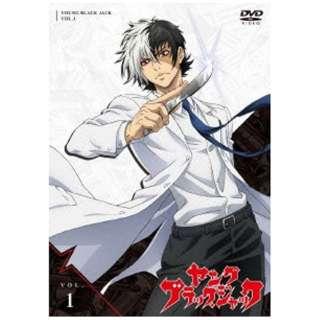 ヤング ブラック・ジャック VOL.1 通常盤 【DVD】