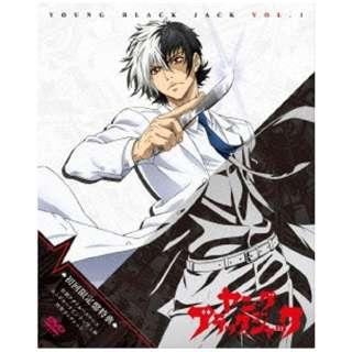 ヤング ブラック・ジャック VOL.1 初回限定盤 【DVD】