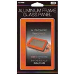 アルミフレームガラスフィルム OR(PCH-2000用)【PSV(PCH-2000)】