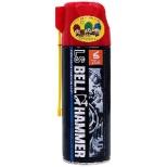 超極圧潤滑剤 LSベルハンマー スプレー 420ml 【日本製】LSBH01 LSBH01