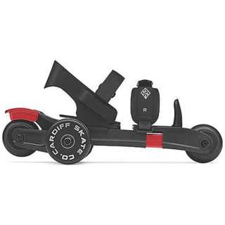 ローラースケート Cardiff スケート S3(ブラック) S3-001