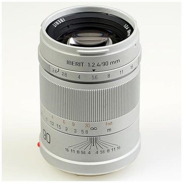 IBERIT 90mm f/2.4 シルバー [ソニーE用]