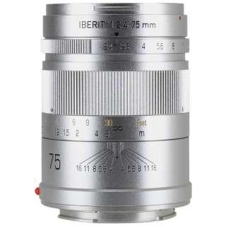 カメラレンズ 75mm F2.4 IBERIT(イベリット) シルバー [ソニーE /単焦点レンズ]