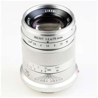 カメラレンズ 75mm F2.4 IBERIT(イベリット) シルバー [ライカL /単焦点レンズ]