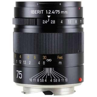 カメラレンズ 75mm F2.4 IBERIT(イベリット) ブラック [ライカM /単焦点レンズ]