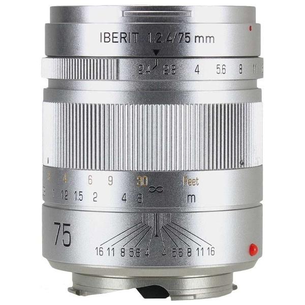 IBERIT 75mm f/2.4 シルバー [ライカM用]