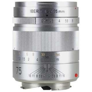 カメラレンズ 75mm F2.4 IBERIT(イベリット) シルバー [ライカM /単焦点レンズ]
