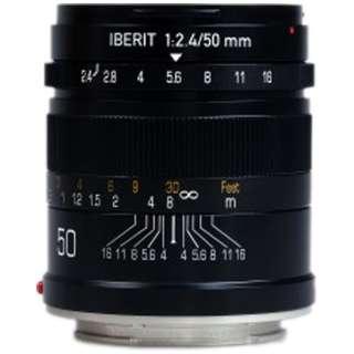 カメラレンズ 50mm/f2.4 IBERIT(イベリット) ブラック [ソニーE /単焦点レンズ]