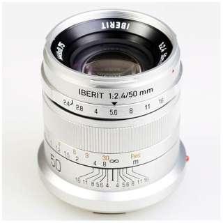 カメラレンズ 50mm/f2.4 IBERIT(イベリット) シルバー [ライカL /単焦点レンズ]