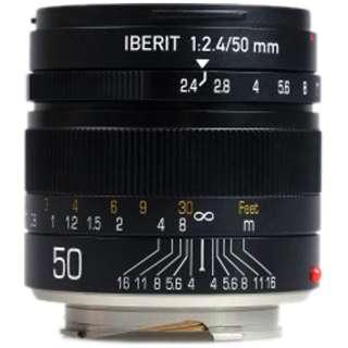 カメラレンズ 50mm/f2.4 IBERIT(イベリット) ブラック [ライカM /単焦点レンズ]