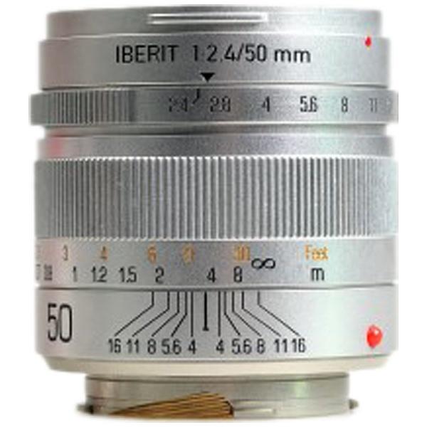 IBERIT 50mm f/2.4 シルバー [ライカM用]