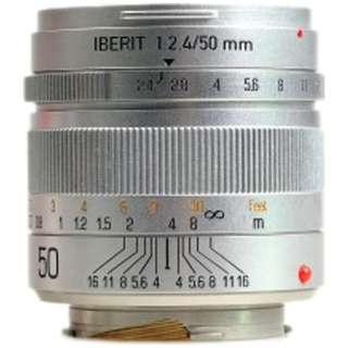 カメラレンズ 50mm/f2.4 IBERIT(イベリット) シルバー [ライカM /単焦点レンズ]