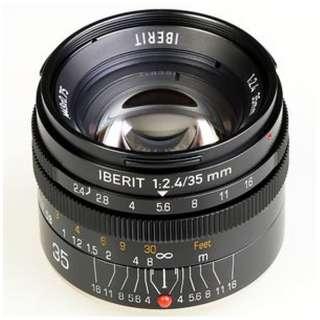 カメラレンズ 35mm/f2.4 IBERIT(イベリット) ブラック [FUJIFILM X /単焦点レンズ]