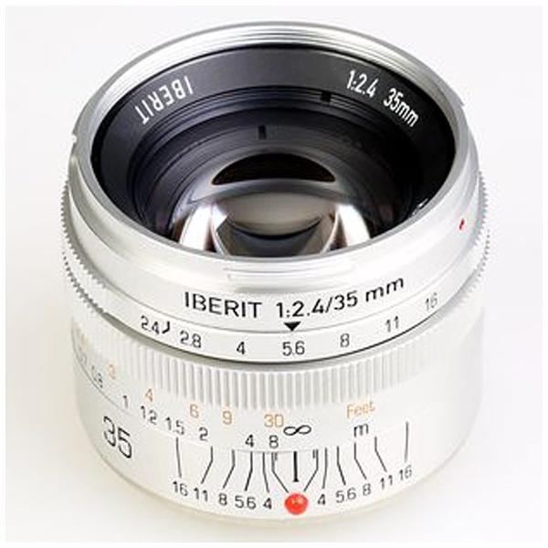 IBERIT 35mm f/2.4 シルバー [フジフイルム用]
