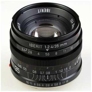カメラレンズ 35mm/f2.4 IBERIT(イベリット) ブラック [ソニーE /単焦点レンズ]