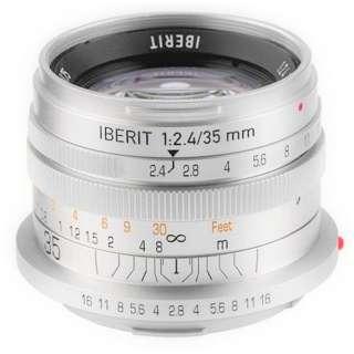 カメラレンズ 35mm/f2.4 IBERIT(イベリット) シルバー [ライカL /単焦点レンズ]