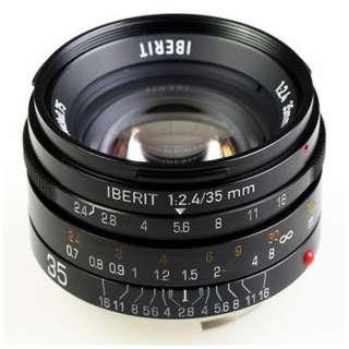 カメラレンズ 35mm/f2.4 IBERIT(イベリット) ブラック [ライカM /単焦点レンズ]