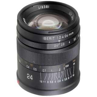カメラレンズ 24mm/f2.4 IBERIT(イベリット) ブラック [ソニーE /単焦点レンズ]