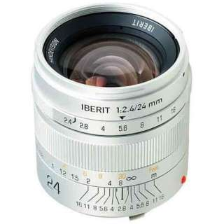 カメラレンズ 24mm/f2.4 IBERIT(イベリット) シルバー [ライカL /単焦点レンズ]