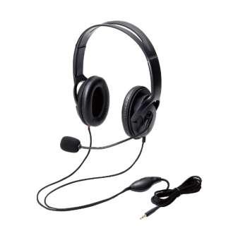 HS-HP23TBK ヘッドセット ブラック [φ3.5mmミニプラグ /両耳 /ヘッドバンドタイプ]