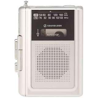 SAD-1240 ラジカセ SOUNDLOOK シルバー [ワイドFM対応]