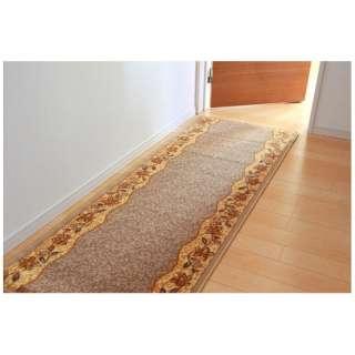 廊下敷きマット リーガ(80×340cm/ベージュ)