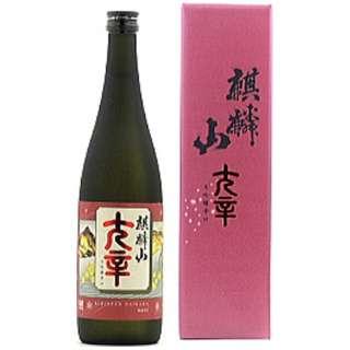 麒麟山 大辛 大吟醸辛口 720ml【日本酒・清酒】