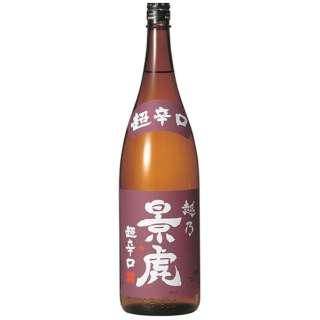 越乃景虎 超辛口 1800ml【日本酒・清酒】
