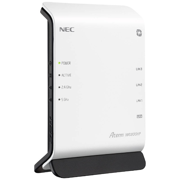 NEC Aterm WG800HP Router Driver