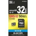 microSDHCカード MF-BMSDシリーズ MF-BMSD-032 [32GB /Class10]