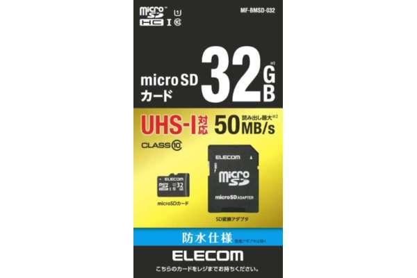 マイクロSDカードのおすすめ15選 エレコム 「microSDHCカード MF-BMSDシリーズ」 MF-BMSD-032(32GB)