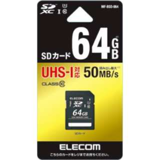 SDXCカード MF-BSDシリーズ MF-BSD-064 [64GB /Class10]