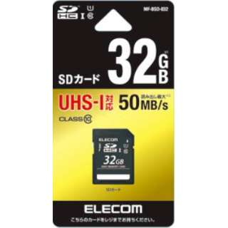 SDHCカード MF-BSDシリーズ MF-BSD-032 [32GB /Class10]
