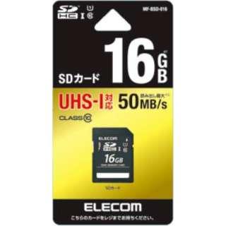 SDHCカード MF-BSDシリーズ MF-BSD-016 [16GB /Class10]