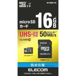 microSDHCカード MF-BMSDシリーズ MF-BMSD-016 [16GB /Class10]
