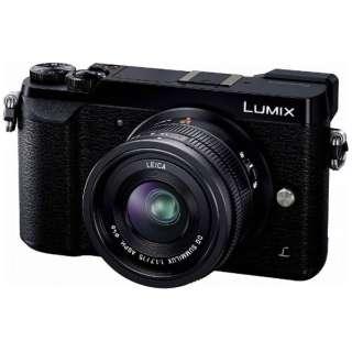 DMC-GX7MK2L-K ミラーレス一眼カメラ 単焦点ライカDGレンズキット LUMIX GX7 Mark II ブラック [単焦点レンズ]