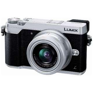 DMC-GX7MK2K-S ミラーレス一眼カメラ 標準ズームレンズキット LUMIX GX7 Mark II シルバー [ズームレンズ]