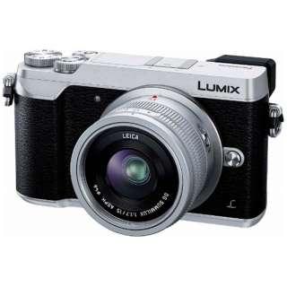 DMC-GX7MK2L-S ミラーレス一眼カメラ 単焦点ライカDGレンズキット LUMIX GX7 Mark II シルバー [単焦点レンズ]