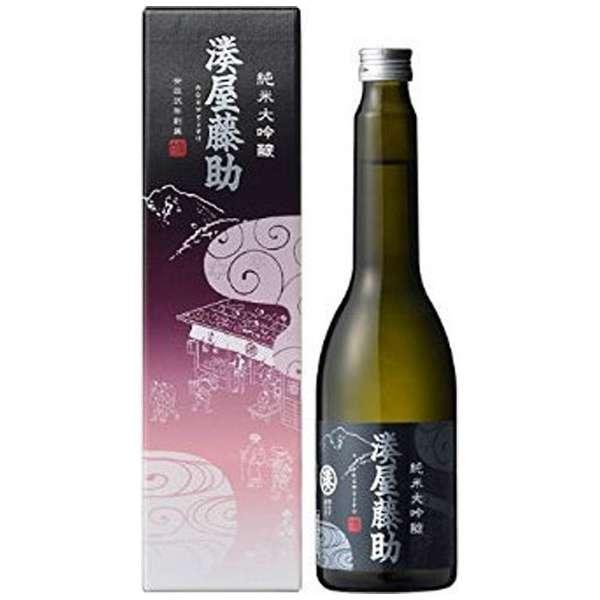 湊屋藤助 純米大吟醸 630ml【日本酒・清酒】