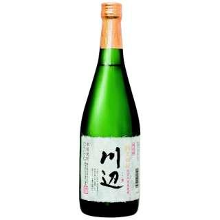 川辺 25度 720ml【米焼酎】