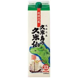 久米島の久米仙[30度] 1800mlパック【泡盛】