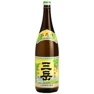 三岳 25度 1800ml【芋焼酎】