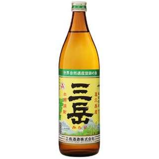 三岳 25度 900ml【芋焼酎】 焼酎 通販   ビック酒販