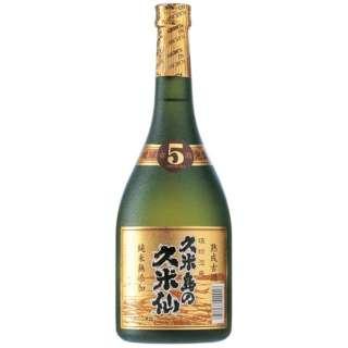 久米島の久米仙 ブラック 5年古酒[40度] 720ml【泡盛】