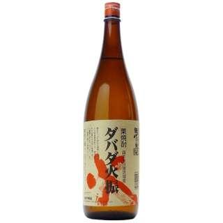 ダバダ 火振 1800ml【栗焼酎】