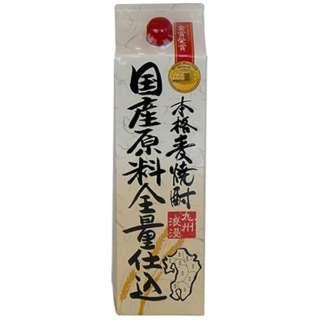 九州浪漫[25度] 1800mlパック【麦焼酎】